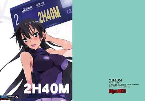 2H40M_01hp3.jpg