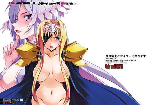 Seigo_01shp3.jpg