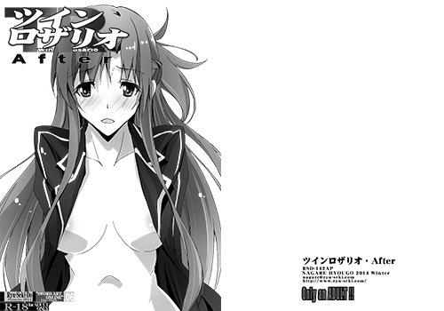 TwinRosarioA1Php3.jpg