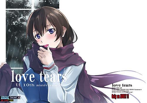 lovetears_01hp3.jpg