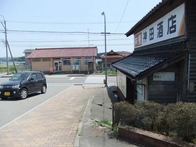 2011_0504AChp.JPG