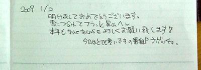 CIMG1089hp.JPG