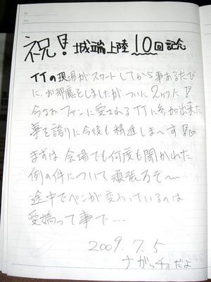 CIMG1827hp.JPG