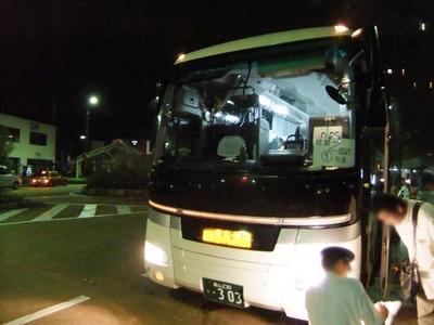 DSCF2661hp.JPG