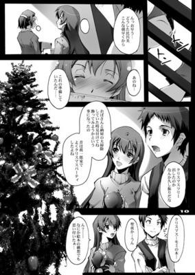 yuki_10hp.jpg